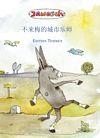 Die Bremer Stadtmusikanten - Chinesisch