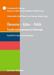 Ökonomie - Kultur - Politik