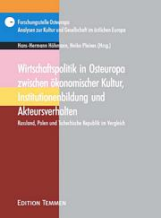Wirtschaftspolitik in Osteuropa
